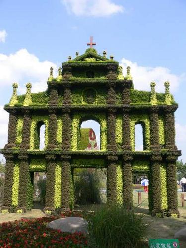 Un jardín de ensueño 1510