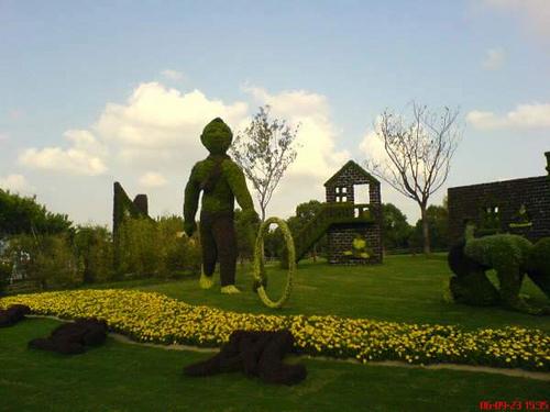 Un jardín de ensueño 2211
