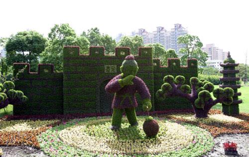 Un jardín de ensueño C1310