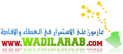 حروف شكر وعرفان اسطرها للاستاذ عونالي كمال 01210