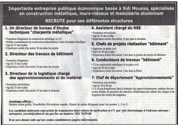 اعلان وظائف في مؤسسة اقتصادية بسيدي موسى جوان 2012 126