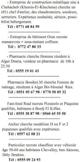 اعلان توظيف في مؤسسات و شركات خاصة في الجزائر ماي 2012 24-05-10