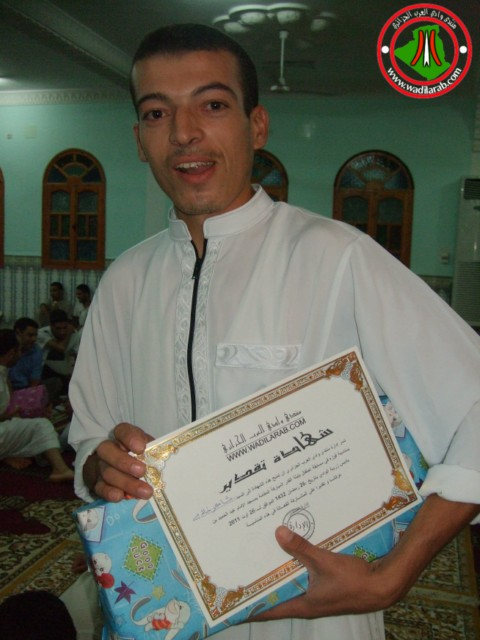 صور الاحتفال بليلة 27 رمضان 1432 بمسجد عبد الحميد بن باديس (زريبة الوادي) 2510