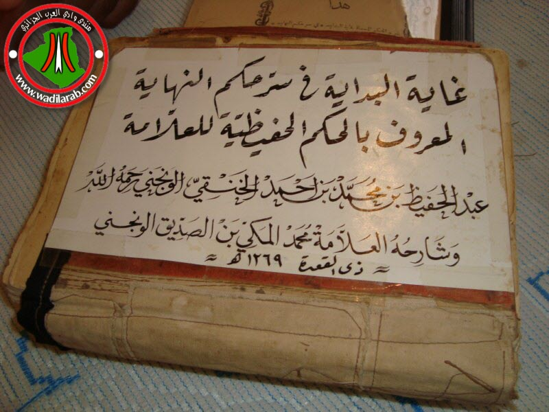 روبرتاج مع الخطاط الجزائري يوسف بولعراس (حصريا ولاول مرة) Dsc05210