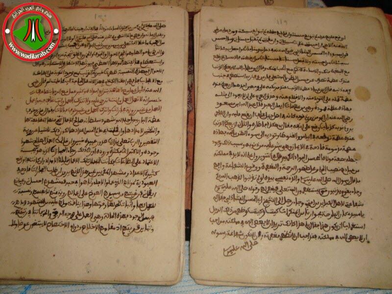 روبرتاج مع الخطاط الجزائري يوسف بولعراس (حصريا ولاول مرة) Dsc05211