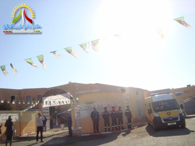 تغطية حصرية للتصفيات الخاصة بالأولمبياد الخامسة للمهن (ولاية بسكرة) Dsc07812