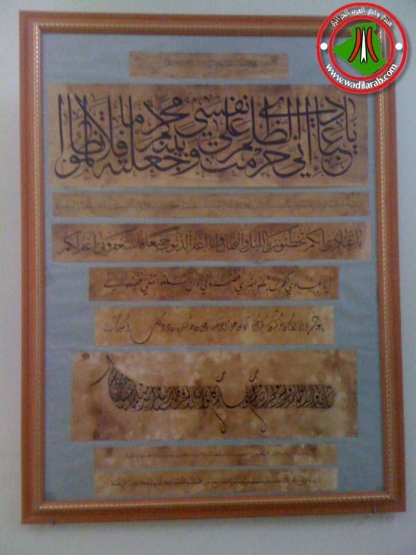 روبرتاج مع الخطاط الجزائري يوسف بولعراس (حصريا ولاول مرة) Oane_012