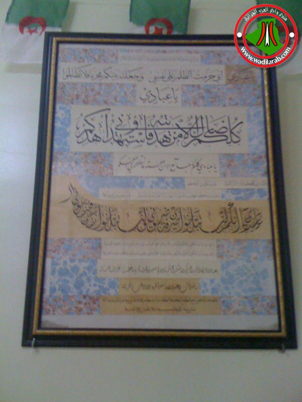 روبرتاج مع الخطاط الجزائري يوسف بولعراس (حصريا ولاول مرة) Oane_015