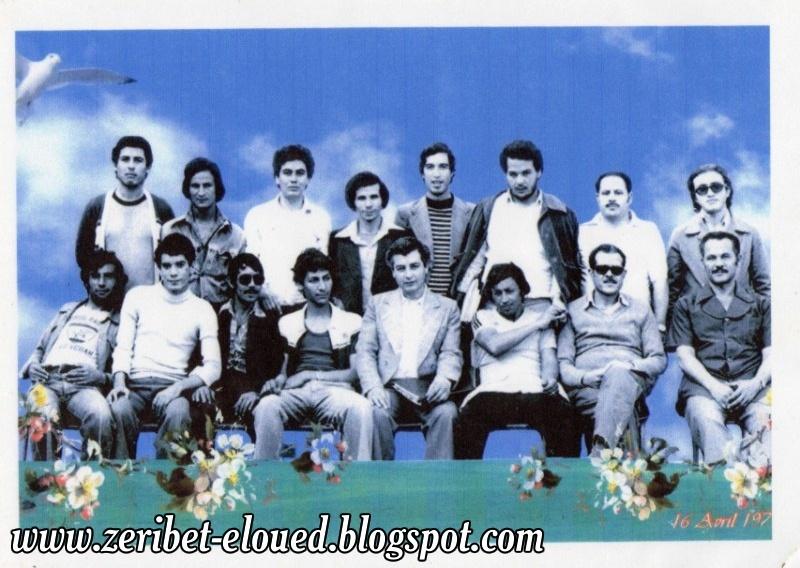 بعض اساتذة زريبة الوادي خلال السبعينات Ttt10