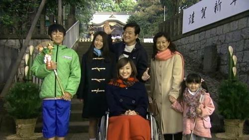 [Drama] Ichi rittoru no namida (Un litre de larmes) Ichi-r10