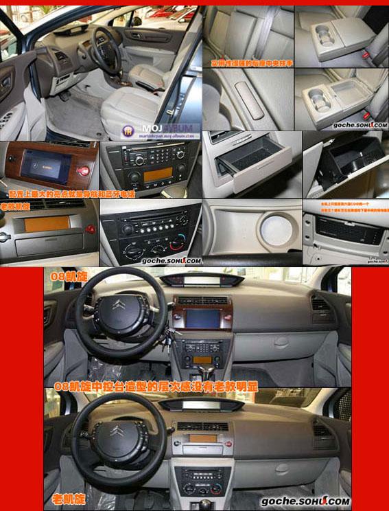 [Citroën] C4 Sedan - Page 6 128