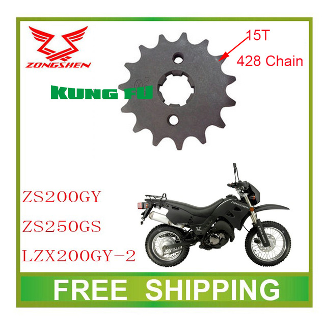Замена  звезд на Zongshen ACTION LZX 200 S Эндуро - Страница 17 Zongsh11