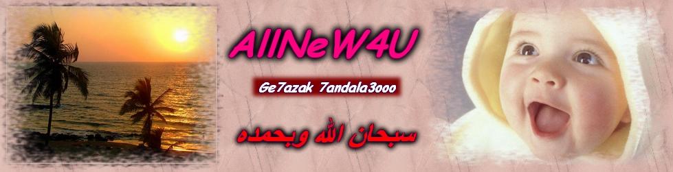 AllNeW4U