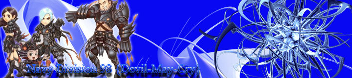 Navy Division 98 Devil May Cry