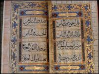 مخطوطات قرآنية في لندن _4508411