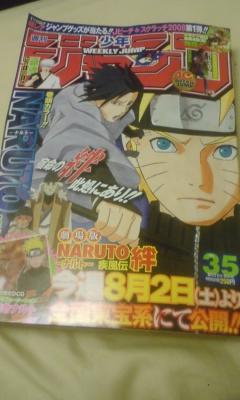Manga 410 ---SPOILER'S--- Rtrg10