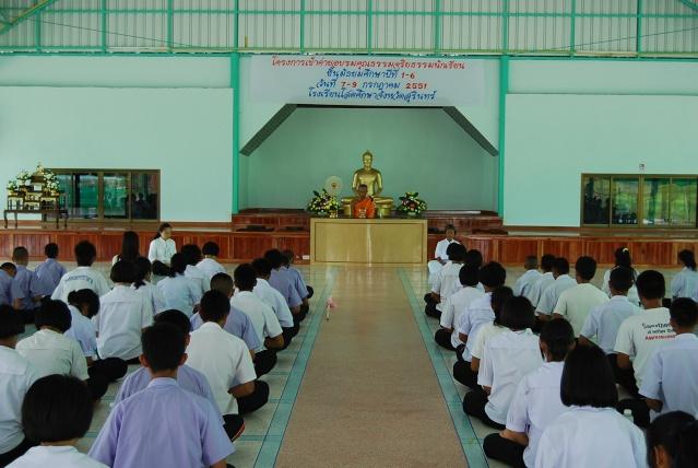 โรงเรียนโสตศึกษา Dsc_0011