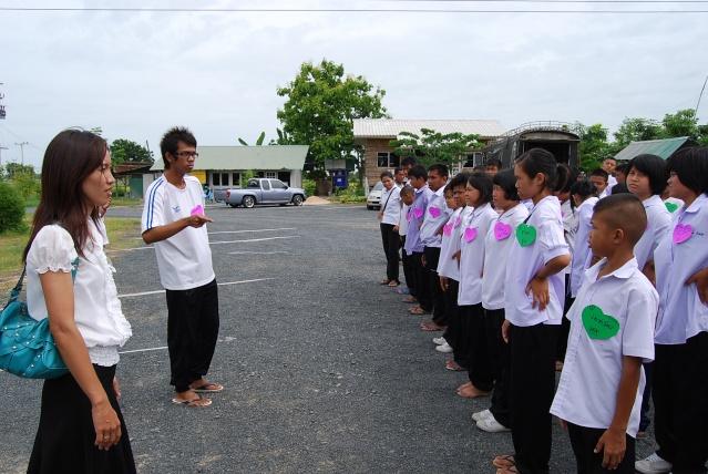โรงเรียนโสตศึกษา Dsc_0012
