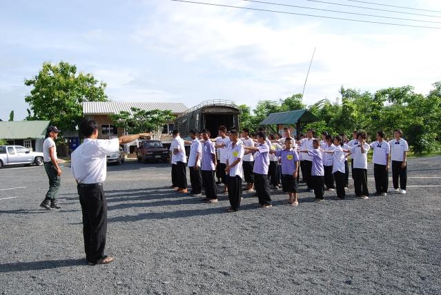 โรงเรียนโสตศึกษา Dsc_0112