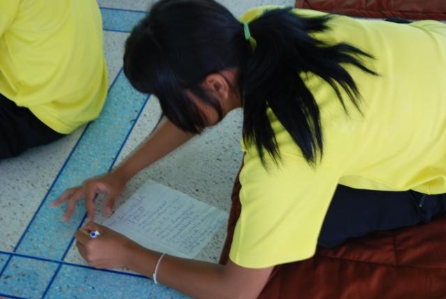 โรงเรียนโสตศึกษา Dsc_0610