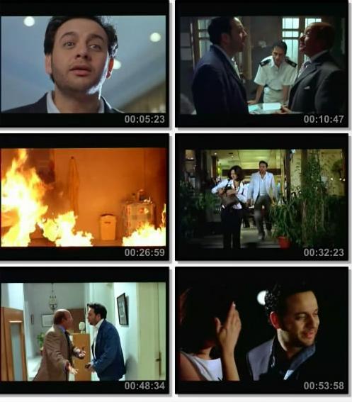 film 3esaet el doctoooooooor 3omar 210