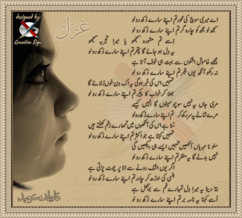 - Page 4 Aatif110