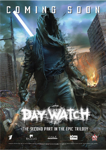 Day Watch لعبة جمدة 11837410