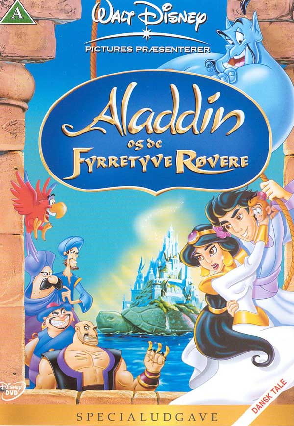 مفاجأة جامدة كارتون علاء الدين Aladdin الجزء الثالث مدبلج للعربية علي اكثر من سيرفر Downlo11