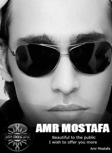 ألبـوم عمرو مصطفى - علامة في حيـاتك 2008 Cd Q Sheree13