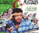 les vedettes de la chanson kabyle Matoub10