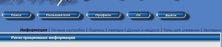 """Ещё, ""Мультицитата"", ""+- репутация"" , ""Галерея"" и др. 2008-112"