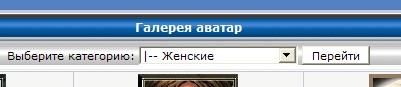 """Ещё, ""Мультицитата"", ""+- репутация"" , ""Галерея"" и др. 2008-114"