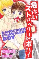 Dangerous Strawberry Boy - Manga Danger10