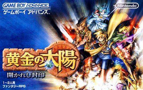 Golden Sun & Golden Sun: The Lost Age 46854810