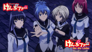 Anime recommendations Kampfe10