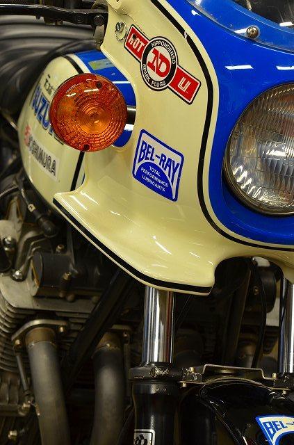 Suzuki GS GSX ...  - Page 2 Img_1415