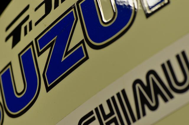 Suzuki GS GSX ...  - Page 2 Img_1416