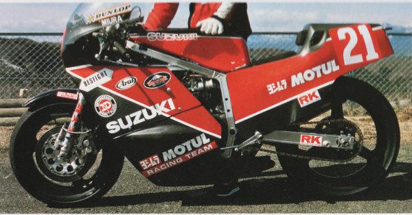 Suzuki GSXR 400  Img_4312