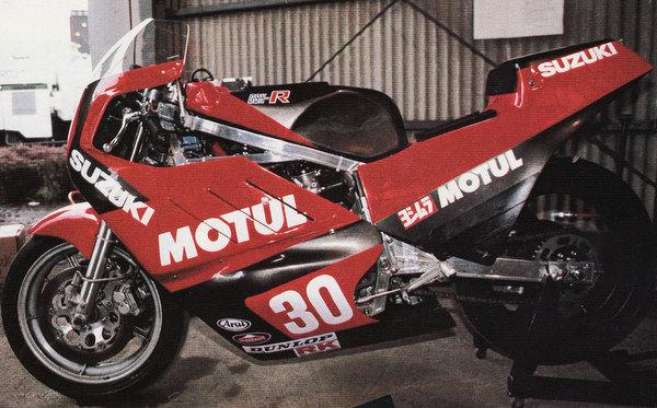 Suzuki GSXR 400  Img_4313