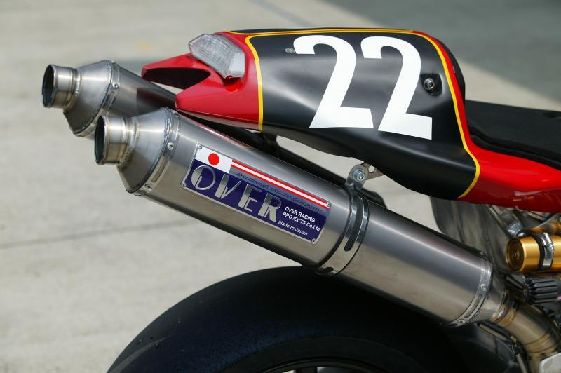 OVER  Ov23xv12