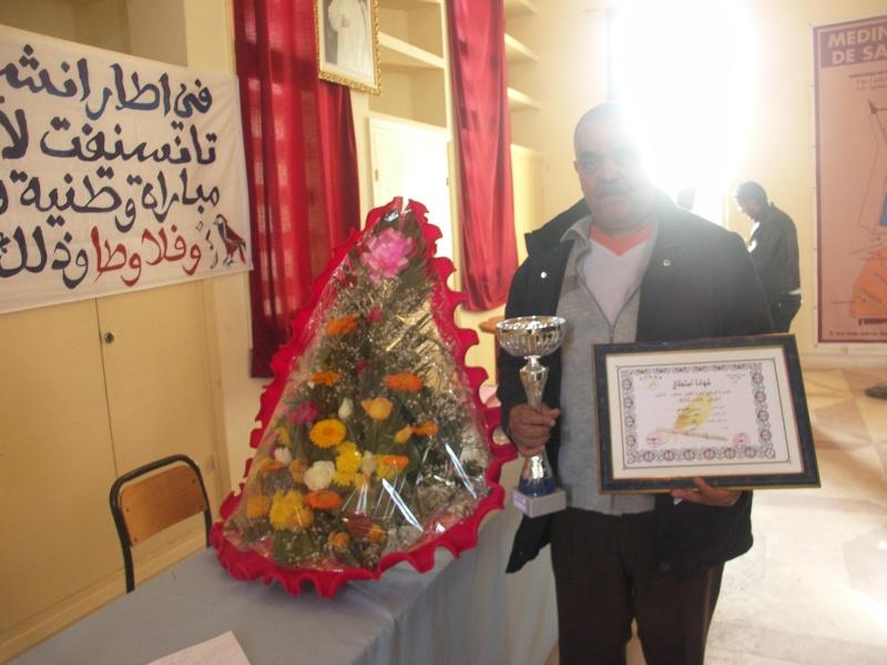 al arabi heureux gagnant du concours malinois 2012 à SAFI Pict0011