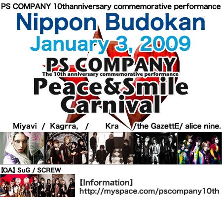 Festival de 10° Aniversario de PS Company Live10