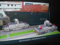 Papercrafts - Panama - Treidellok + Diorama, kostenloser Download Mitshu10