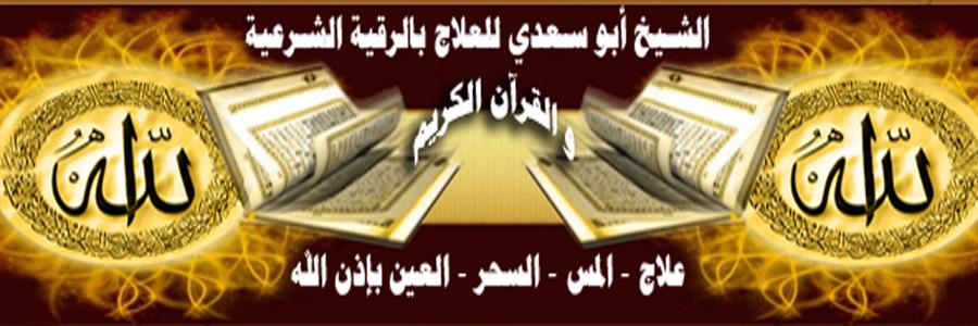 http://alroqia.3arabiyate.net/