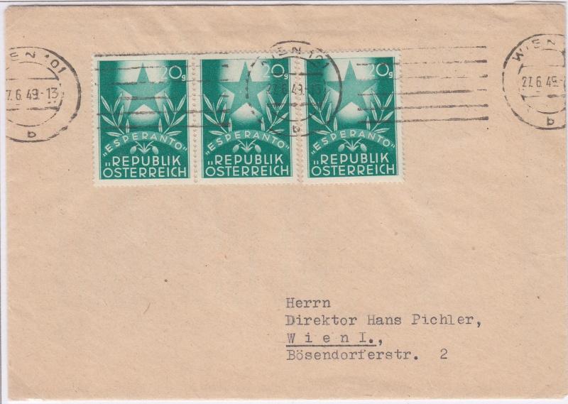 Sammlung Bedarfsbriefe Österreich ab 1945 - Seite 4 194910