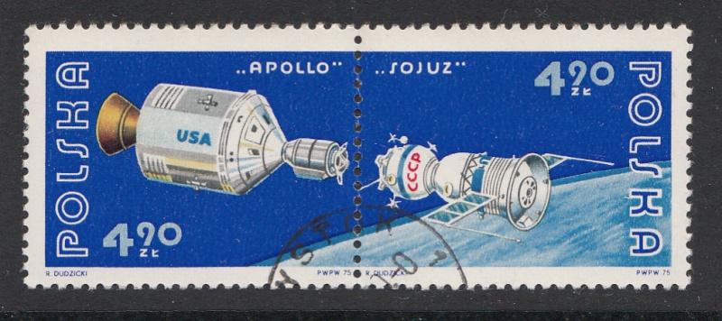 Briefmarken - Briefmarken mit durchlaufenden Markenbild Img23