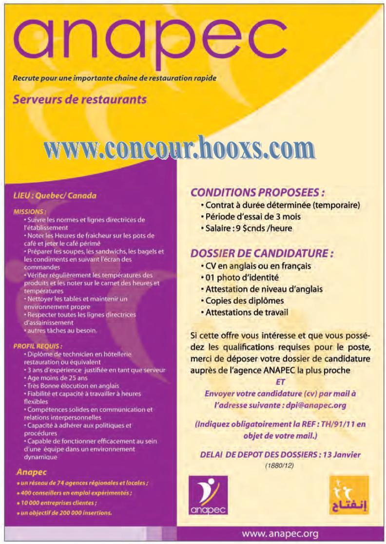 Anapec : recrute des serveurs restaurant pour une chaine de restauration rapide au canda - quebec avant le 13 janvier 2012  Anapec16