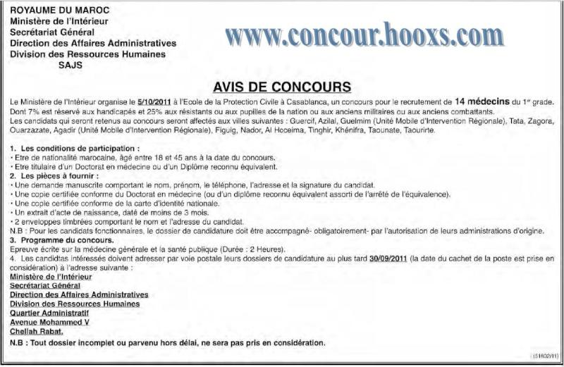 مباراة لتوظيف 15 طبيب من الدرجة الاولى بالمديرية العامة للوقاية المدنية قبل 30 شتنبر 2011  Concou36