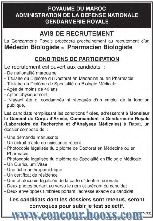 توظيف طبيب او صيدلي (Medecin Biologiste ou Pharmacien Biologiste) الدرك الملكي ادارة الدفاع الوطني   Concou98
