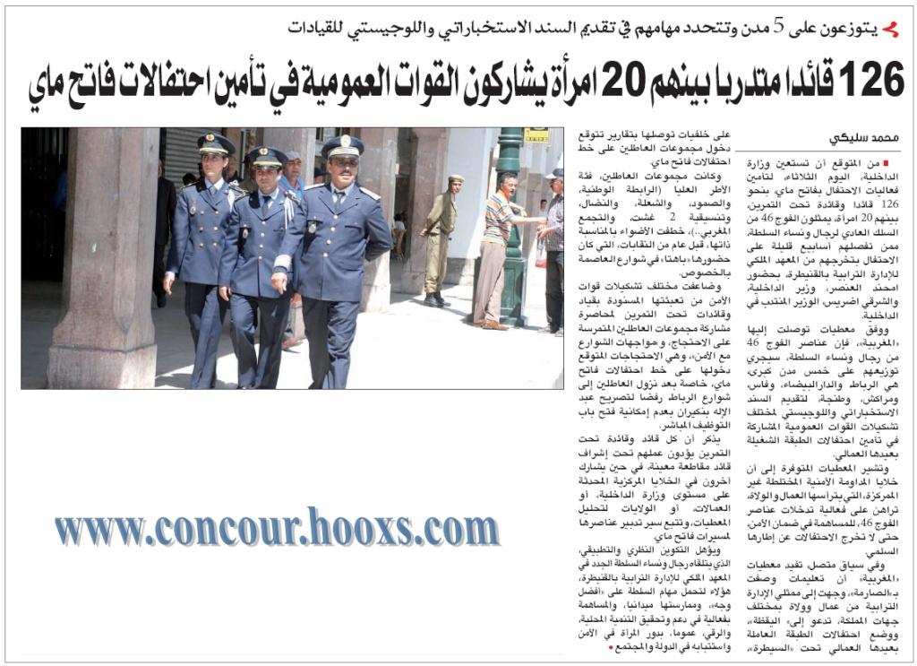 126 قائدا متدربا بينهم 20 امرأة يشاركون القوات العمومية في تقديم السند الاستخباراتي و اللوجيستكي للقيادات (تأمين احتفالات فاتح ماي) Irat-j11